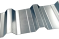 32/1000 box profile galvanised